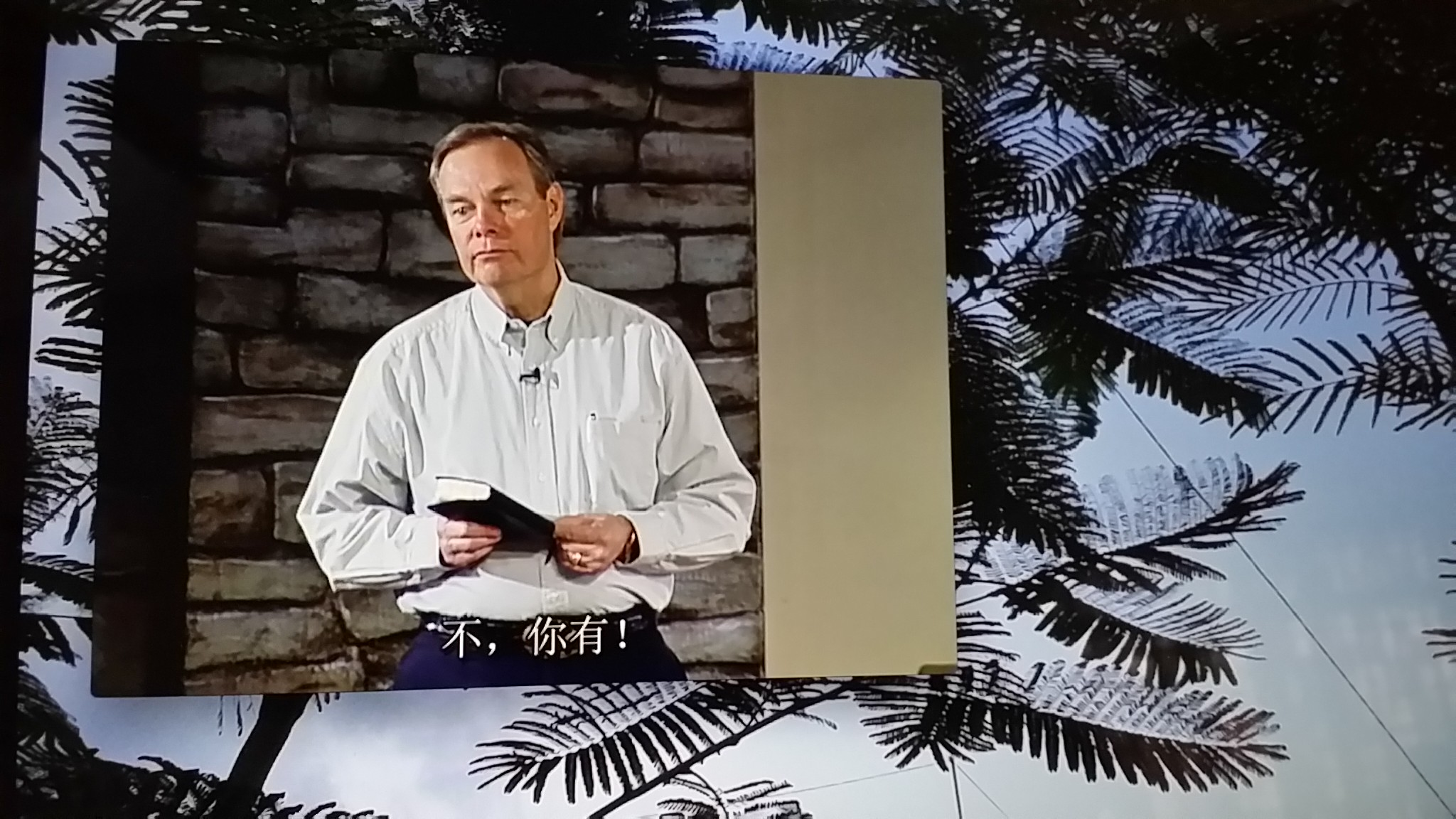 andrew-wommack-teaches